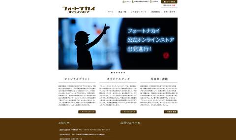 20141031_105017_5