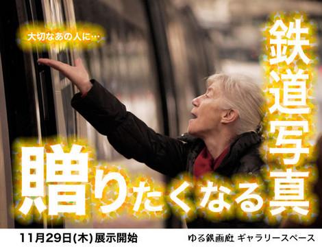 Okuri_kokuchi